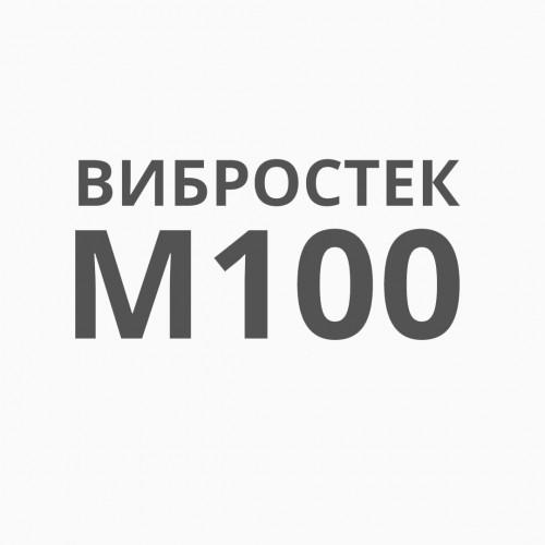 Звукоизолирующая лента Вибростек М 100
