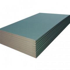 Гипсокартонный лист влагостойкий (ГКЛВ) Кнауф 1200х2500х12,5 мм