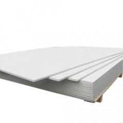 Гипсоволокно ГВЛВ 1200х2500х12,5 мм