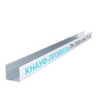 Профиль потолочный направляющий Knauf 27х28 мм 3 м 0.60 мм