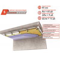 Базовая каркасная система звукоизоляции потолка
