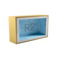 Звукоизоляционный подрозетник AcousticGyps Box R2