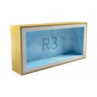 Звукоизоляционный подрозетник AcousticGyps Box R3